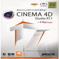 نرم افزار قدرتمند طراحی سه بعدی CINEMA 4D