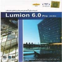 نرم افزار شبیه سازی 3 بعدی محیط و بناهای مختلف Lumion 6.0 Pro