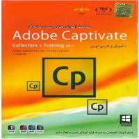 ساخت آموزش های چند رسانه ای Adobe Captivate