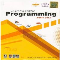 نرم افزارهای برنامه نویسی Programming Tools ver.7