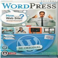 نرم افزار WORD PRESS - آموزش طراحی و پیاده سازی وب سایت