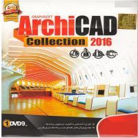 نرم افزار ArchiCAD Collection 2016
