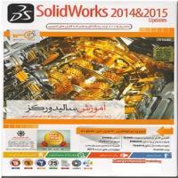 آموزش Solidworks 2014 & 2015