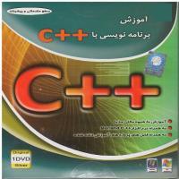 آموزش برنامه نویسی با ++C - سطح مقدماتی و پیشرفته