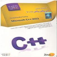 آموزش جامع Microsoft C++ 2012 - سطح مقدماتی، متوسط