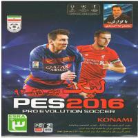 بازی PES 2016 - لیگ برتر 95-94
