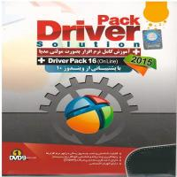 Pack Driver Solution