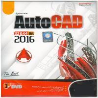 نرم افزار AutoCAD 2016 نسخه 32Bit و 64