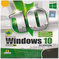 windows 10 All Edition 32 & 64 Bit