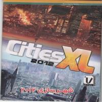 بازی Cities XL 2012 شهرسازی