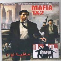 بازی مافیا 1 و 2 -حاوی 3 DVD اورجینال
