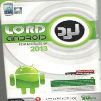 کاملترین مجموعه (LORD of Android mobile 2013 (20 DVD
