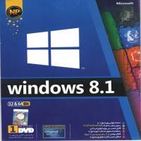 ویندوز 8.1 نسخه نهایی بدون نیاز به کرک - windows 8.1 اورجینال