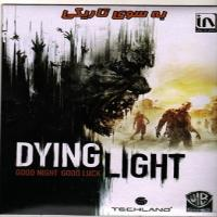 بازی به سوی تاریکیDYING LIGHT