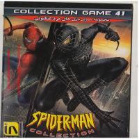 مجموعه سری بازی های مرد عنکبوتی collection game 41-h-اورجینال