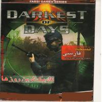 darkest of days-h-اورجینال