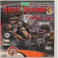 code of honer 3 desprate measures-h-اورجینال