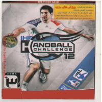 handball hchallenge-اورجینال