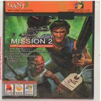 mission night 2-اورجینال