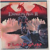 dragon age دوران ازدها-اورجینال