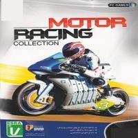 مجموعه Motor Racing collection