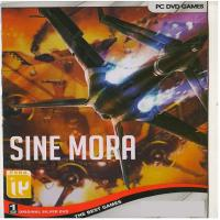 SINE MORA -اورجینال