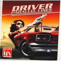 DRIVER PARALLEL LINES -اورجینال