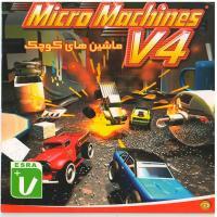 Micro machines V4-اورجینال