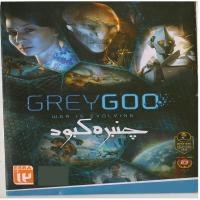 gry goo war is evolving - اورجینال