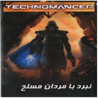technomancer نبرد با مردان مسلح - اورجینال