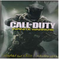 بازی call of duty infinite warfare - اورجینال