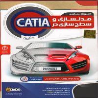 آموزش جامع مدل سازی و سطح سازی در Catia- اورجینال
