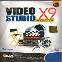 video studio + collection X9 -اورجینال