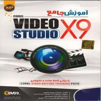 آموزش جامع corel video studio X9 -اورجینال