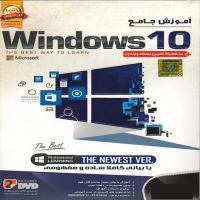 آموزش جامع windows 10 به همراه آخرین نسخه ویندوز -اورجینال