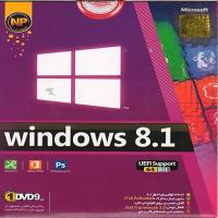windows 8.1 uefi support 64 bit -اورجینال