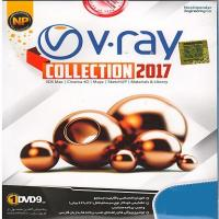 v.ray collection 2017 -اورجینال