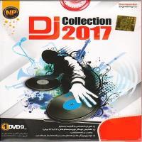 dj collection 2017 -اورجینال