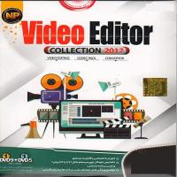 Video Editor collection 2017 -اورجینال