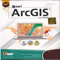 esri ArcGIS 10.41 -اورجینال