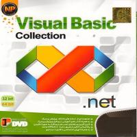 Visual Basic collection -اورجینال