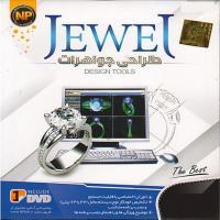 JEWEL طراحی جواهرات -اورجینال