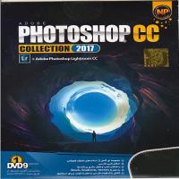 photoshop cc collection 2017 -اورجینال