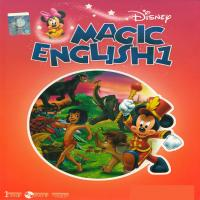 MAGIC ENGLISH 1 -اورجینال