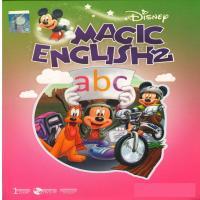MAGIC ENGLISH 2 -اورجینال