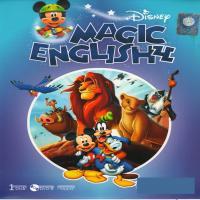 MAGIC ENGLISH 4 -اورجینال