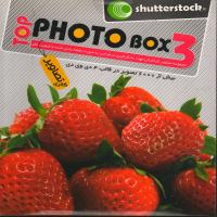 PHOTO BOX3 -اورجینال