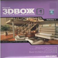 3D BOX 1 -اورجینال