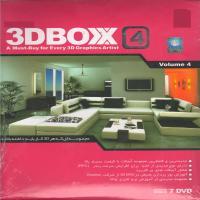 3D BOX 4 -اورجینال