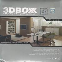 3D BOX 5 -اورجینال